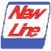 New Line Radiator Set-up icon