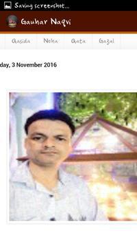 GauharNaqvi apk screenshot