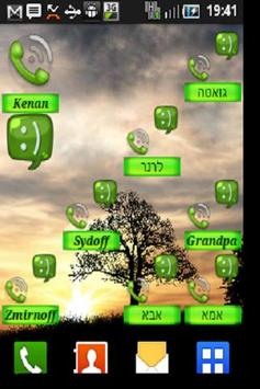Speed Dial Widget Xtreme apk screenshot