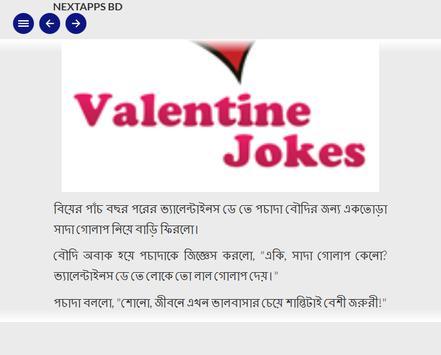 Bangla Jokes poster
