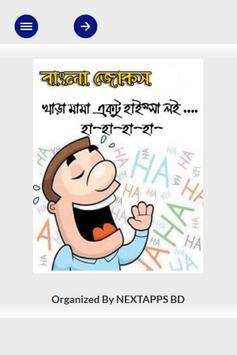 Bangla Jokes apk screenshot