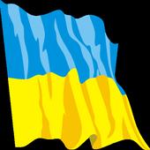 Конвертер валют за курсом НБУ icon