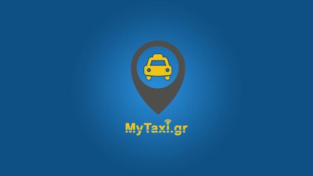 My-Taxi.gr Driver apk screenshot