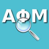 Greek Vat Search icon