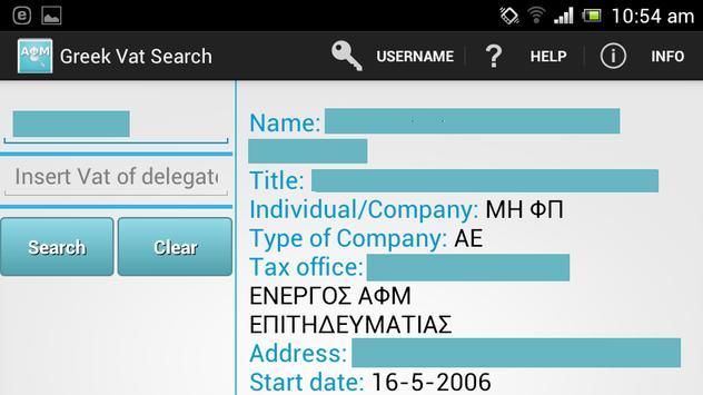 Greek Vat Search apk screenshot