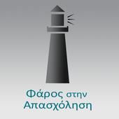 Pharos icon