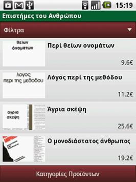 Parimin apk screenshot