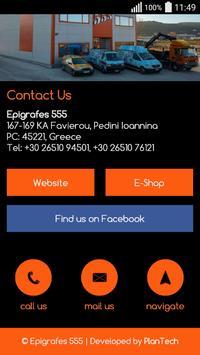 Epigrafes 555 apk screenshot