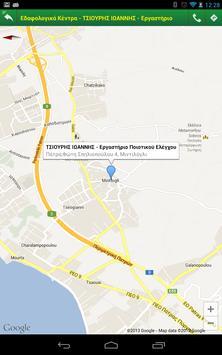 Compo Expert Hellas apk screenshot