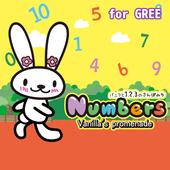 ナンバーズ (絵本) for GREE icon