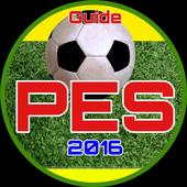 Guide free PES 2016 icon