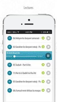 Tasawwuf apk screenshot