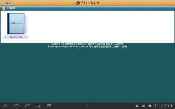 Kushantech apk screenshot