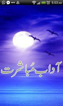 Adab e Mubashrat poster