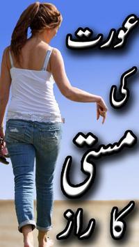 Auraat Ki Khuwari Ka Raaz poster