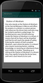 Muslim's dream book apk screenshot