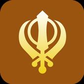 Gurbani Ujagar icon