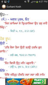 Gurbani Kosh apk screenshot