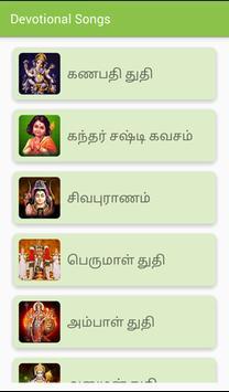 Tamil Bakthi Padalgal poster