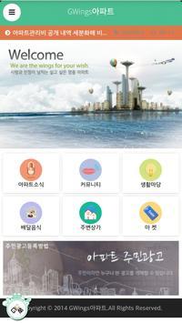 쌍용주공9단지1차아파트 poster