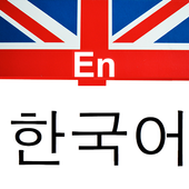 Eng to Korean icon