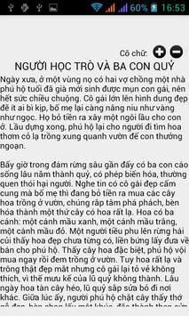Truyen co tich Viet Nam apk screenshot