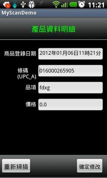 MyScanDemo apk screenshot