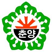춘양초등학교 동창회 icon