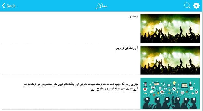 Daily Salar apk screenshot