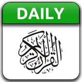 Daily One Quran Verse icon