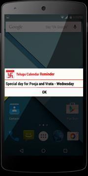 మంచి రోజుTelugu calendar today apk screenshot