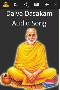 DaivaDasakam Sree NarayanaGuru apk screenshot