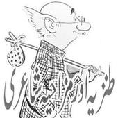 Tafri Shayari in Urdu icon