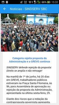 SINDSERV SBC-O Nosso Sindicato apk screenshot