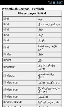 German-Farsi Dictionary poster