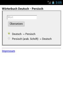 German-Farsi Dictionary apk screenshot