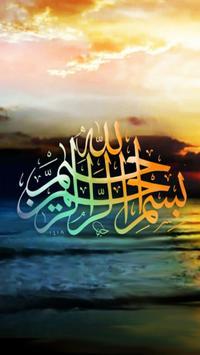 Surat Pendek Al-Qur'an poster
