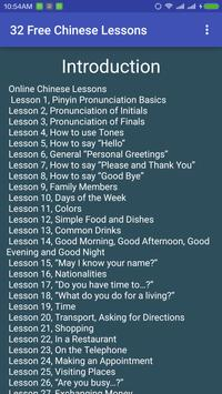 32 Free Chinese Lessons poster