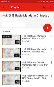 32 Free Chinese Lessons apk screenshot