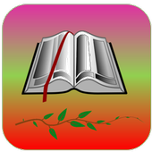 Complete ASV Bible icon