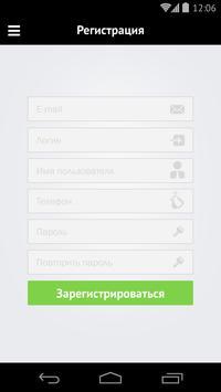 KSRI apk screenshot