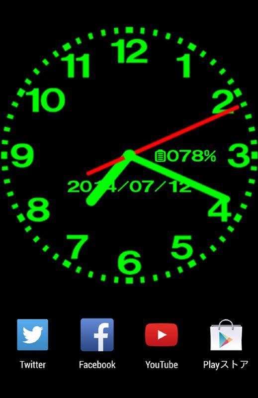 设计模拟时钟壁纸 - No05 安卓APK下载,设计模拟时钟壁纸 - No05 官方版APK下载 - APKPure应用市场