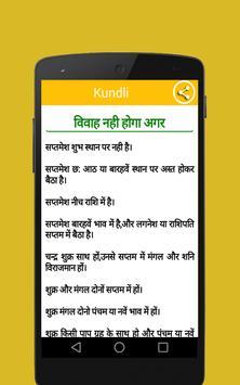 Kundli apk screenshot