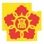 대구고등학교 총동창회 icon