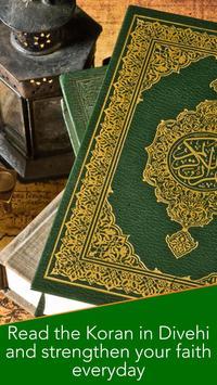 Divehi Quran apk screenshot
