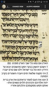 Ancient Hebrew Bible of Aleppo apk screenshot