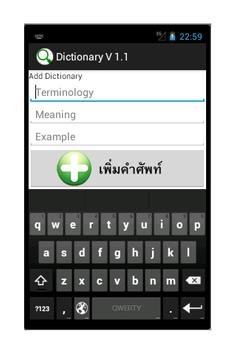 EN-TH Dict apk screenshot