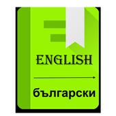 Bulgarian Dictionary icon