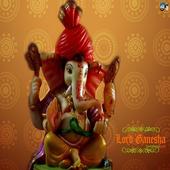 Shri Lakshmi Ganapathi Stotram icon