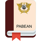 Undang-Undang Kepabeanan icon